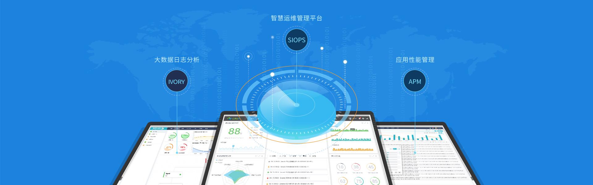 新炬网络服务:数据资产管理、系统运维、运营外包