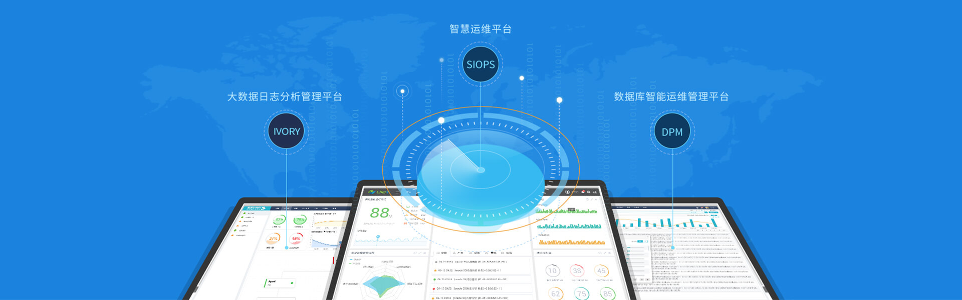 新炬网络服务:数据资产管理、系统和记娱乐app、运营外包